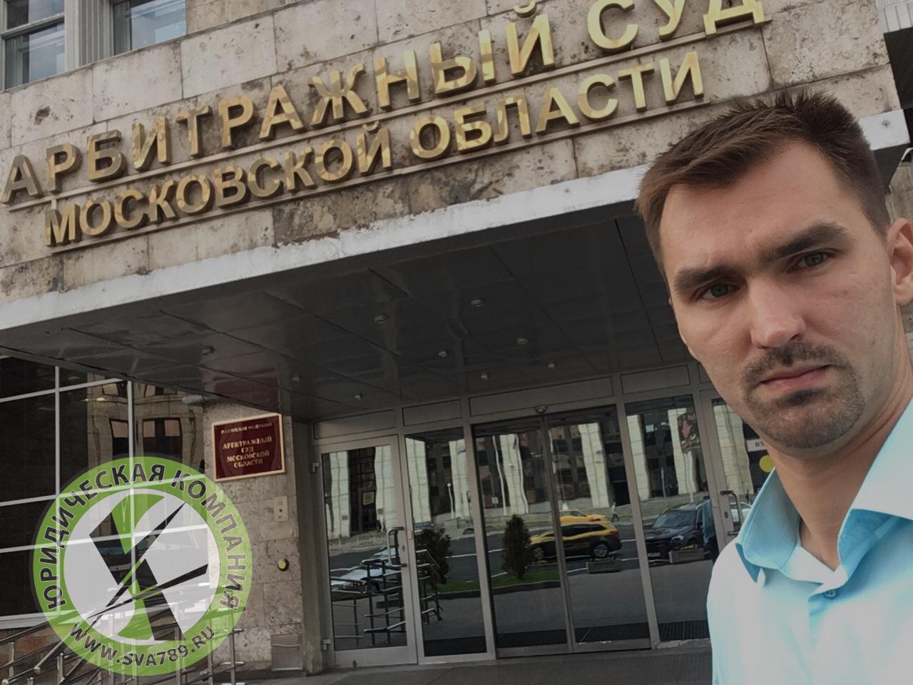 Юрист по наследству в Одинцово