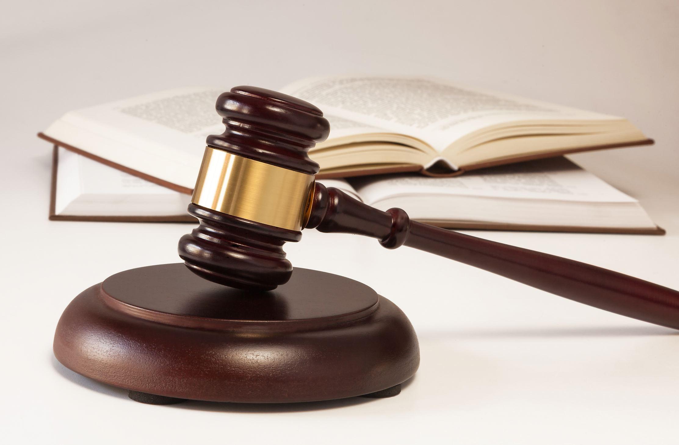 трудовые судебные споры